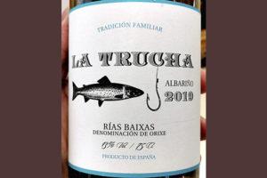 Finca Garabelos La Trucha Albarino Rias Baixas 2019 Белое сухое вино отзыв