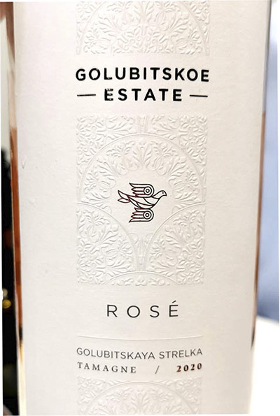 Golubitskoe Estate Rose Golubitskaya Strelka Tamagne 2020 Розовое сухое вино отзыв