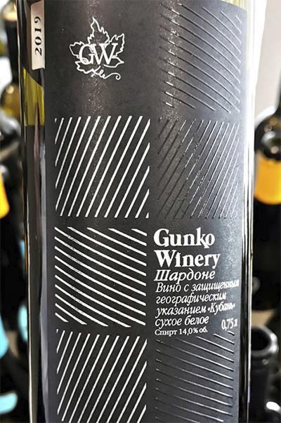 Gunko Winery Шардоне 2019 Белое сухое вино отзыв