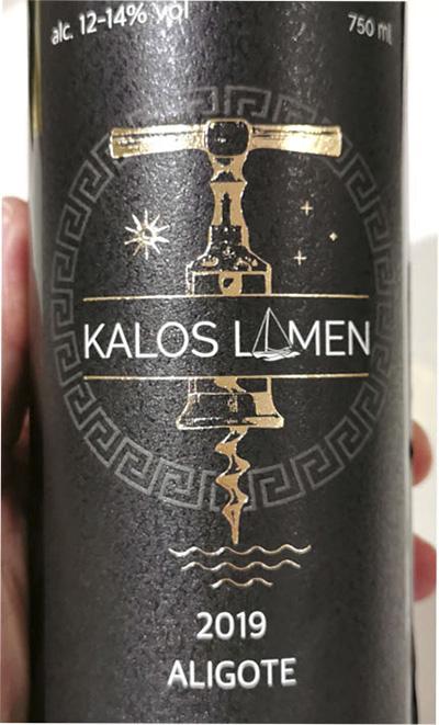 Kalos Limen Aligote 2019 Белое сухое вино отзыв