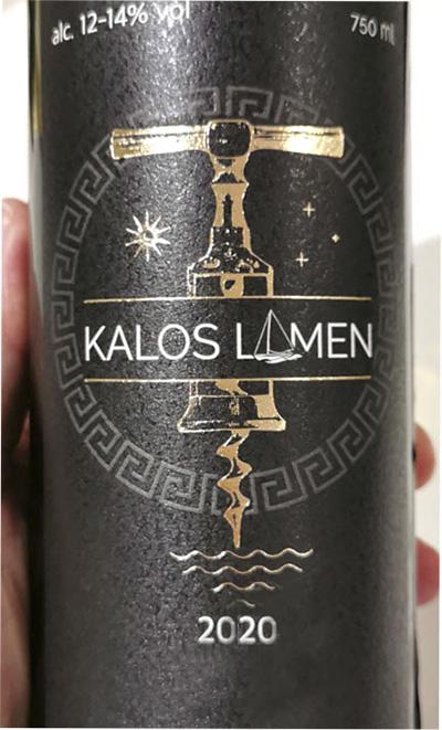 Kalos Limen Cabernet Sauvignon 2020 Красное сухое вино отзыв