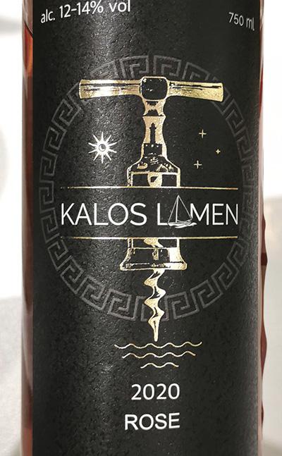 Kalos Limen Rose Syrah 2020 Розовое сухое вино отзыв
