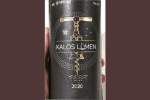 Kalos Limen Sauvignon Blanc 2020 Белое сухое вино отзыв