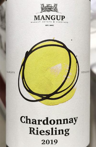 Mangup Estate Vineyard Chardonnay Riesling 2019 Белое сухое вино отзыв