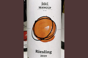 Mangup Estate Vineyard Riesling 2019 Белое сухое вино отзыв