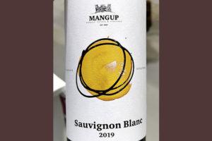 Mangup Estate Vineyard Sauvignon Blanc 2019 Белое сухое вино отзыв