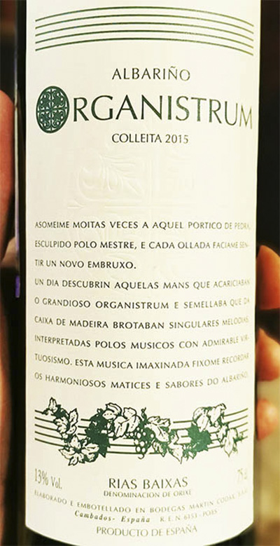 Martin Codax Organistrum Albarino Rias Baixas colleita 2015 Белое сухое вино отзыв