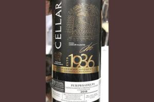 Millstream Cellar Резерв Бленд № 4 2018 Красное сухое вино отзыв