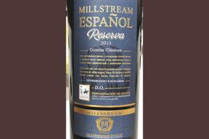 Millstream Espanol Reserva Custos Clasicos 2013 Красное сухое вино отзыв