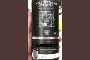 Millstream Original Каберне Совиньон 2019 Красное сухое вино отзыв
