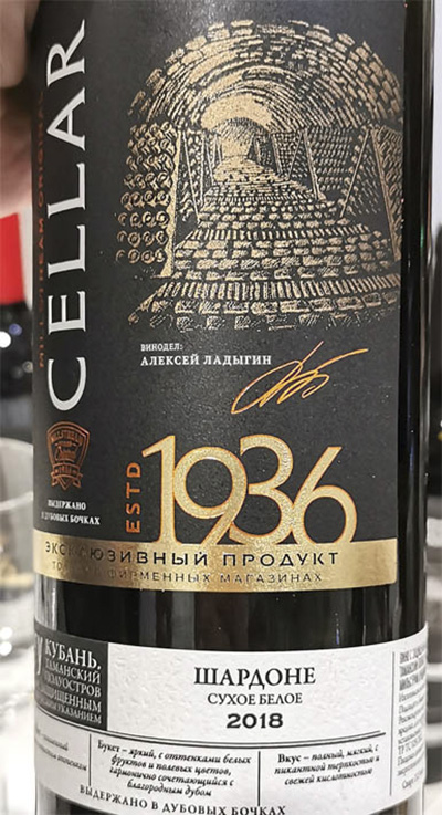 Millstream Original Cellar Шардоне 2018 Белое сухое вино отзыв