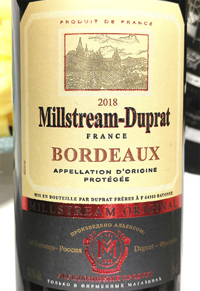 Millstream Original Millstream-Duprat Bordeaux 2018 Красное сухое вино отзыв
