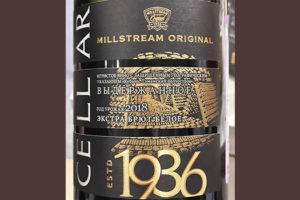 Millstream Original Cellar Выдержанное белое экстра брют 2018 Белое сухое вино отзыв