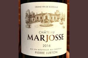 Pierre Lurton Chateau Marjosse Grand vin de Bordeaux 2016 Красное сухое вино отзыв