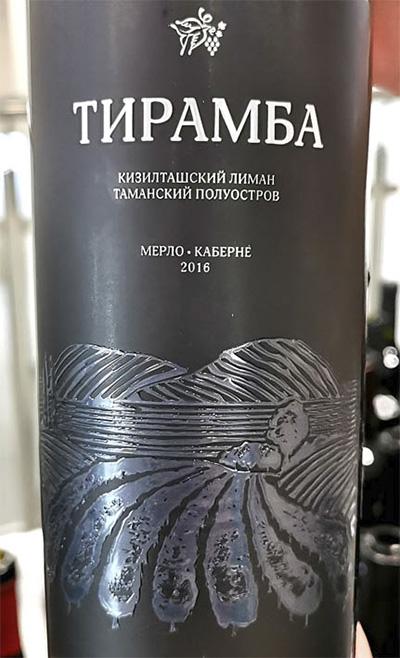 Тирамба Мерло Каберне 2016 Красное сухое вино отзыв