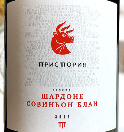 Тристория Шардоне Совиньон Блан Резерв 2019 Белое сухое вино отзыв