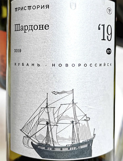 Тристория Шардоне 2019 Белое сухое вино отзыв