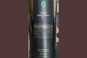 Усадьба Мысхако White Blend Ограниченный Тираж 2018 Белое сухое вино отзыв