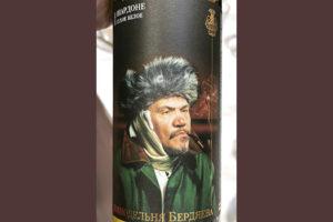 Винодельня Бердяева Шардоне Выдержанное 2020 Белое сухое вино отзыв