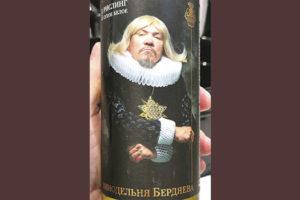 Винодельня Бердяева Рислинг Выдержанное 2020 Белое сухое вино отзыв