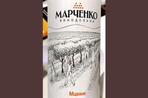 Винодельня Марченко Мцване 2019 Белое сухое вино отзыв