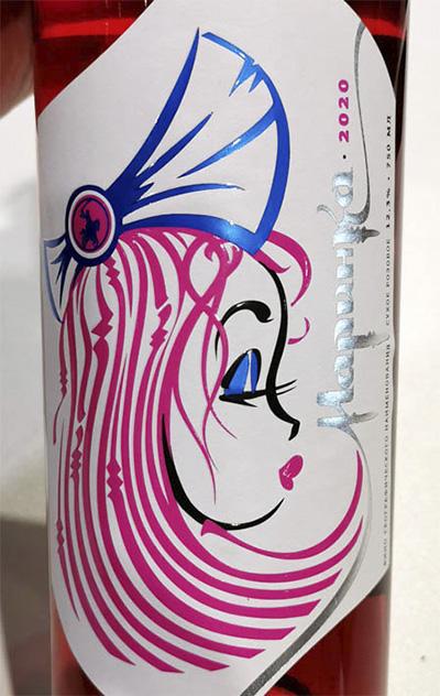 Винодельня Покровская Маринка Розе 2020 Розовое сухое вино отзыв