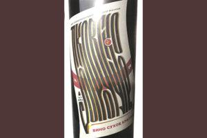 Винодельня Покровская Покровское красное сухое 2020 Красное сухое вино отзыв