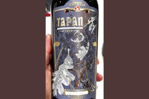 Винодельня Покровская Тарап Покровское Резерва красное сухое 2019 Красное сухое вино отзыв