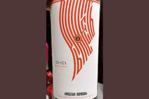 Винодельня Покровская Рыжесть Ркацители Оранж 2020 Белое сухое вино отзыв