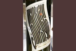 Винодельня Покровская Ркацители Шардоне 2020 Белое сухое вино отзыв