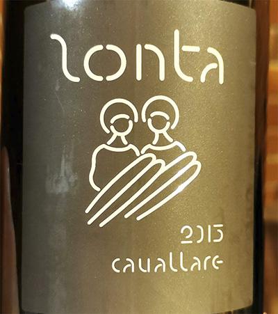 Zonta Cavallare Breganze DOC 2013 Красное сухое вино отзыв