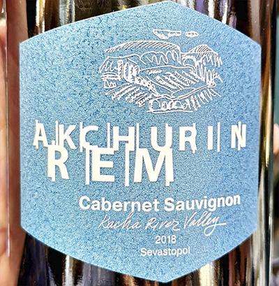 Akchurin Rem Cabernet Sauvignon Kacha River Valley 2018 Красное сухое вино отзыв