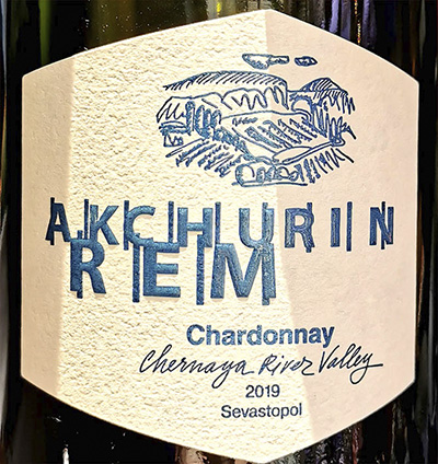 Akchurin Rem Chardonnay Chernaya River Valley 2019 Белое сухое вино Отзыв