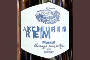 Akchurin Rem Muscat Chernaya River Valley 2019 Белое сухое вино Отзыв