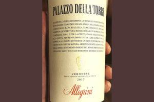 Allegrini Palazzo della Torre Veronese 2017 Красное сухое вино отзыв