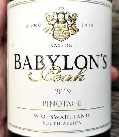 Basson Babylon's Peak Pinotage Swartland 2019 Красное сухое вино отзыв