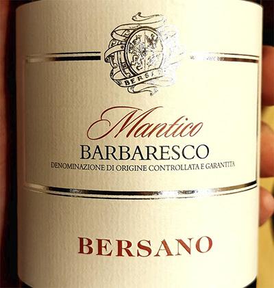 Bersano Mantico Barbaresco 2009 Красное сухое вино отзыв