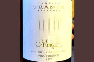 Cantina Tramin Moriz Pinot Bianco 2019 Белое сухое вино отзыв