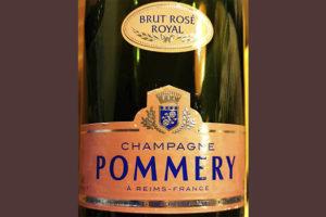Champagne Pommery Brut Rose Royal Розовое шампанское брют отзыв