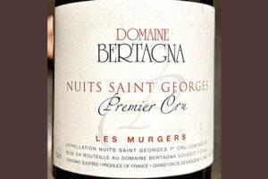 Domaine Bertagna Nuits Saint Georges Premier Cru Les Murgers 2017 Красное сухое вино отзыв