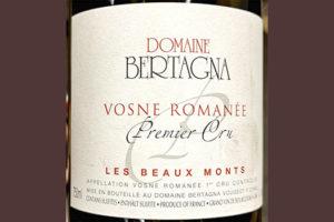 Domaine Bertagna Vosne Romanee Premier Cru Les Beaux Monts 2017 Красное сухое вино отзыв