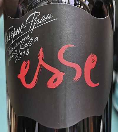Esse Каберне Фран Долина реки Кача 2018 Красное сухое вино отзыв