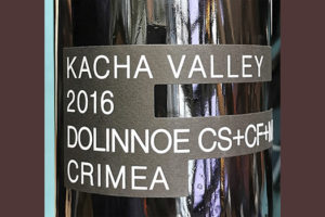 Esse Kacha Valley Dolinnoe CS+CF+M+PV Crimea 2016 Красное сухое вино отзыв