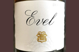Evel Douro branco 2019 Белое сухое вино Отзыв