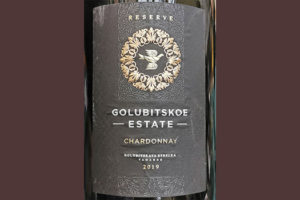 Golubitskoe Estate Chardonnay Reserve 2019 Белое сухое вино Отзыв