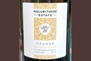 Golubitskoe Estate Orange 2019 Белое сухое вино Отзыв