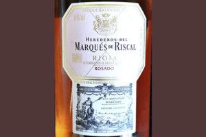 Herederos de Marques de Riscal Rioja Rosado 2019 Розовое сухое вино отзыв