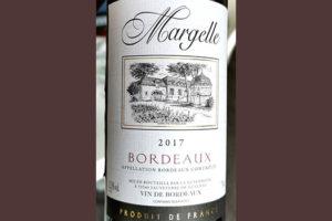 La Guyennoise Margelle Bordeaux rouge sec 2017 Красное сухое вино отзывLa Guyennoise Margelle Bordeaux rouge sec 2017 Красное сухое вино отзыв