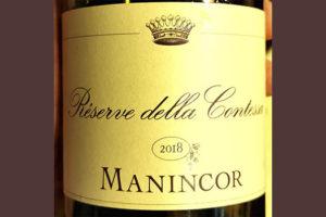 Manincor Riserve della Contessa 2018 Белое сухое вино отзыв