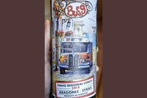 Mundus Bus № 9 Aragonez — Syrah Lisboa 2018 Красное сухое вино отзыв